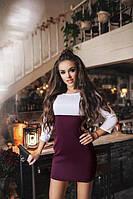 Женское модное двухцветное платье