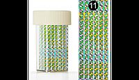 Фольга для литья Kodi в баночке (4*110) №11 - №20