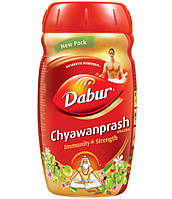 Акция! Чаванпраш, Chyawanprash, 500 грамм - эликсир долголетия, иммуномодулятор, гепатопротектор, адаптоген