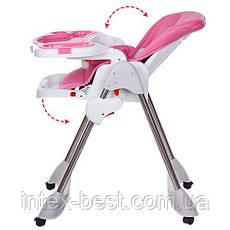 Стульчик для кормления Bambi (M 3216-2-8) Розовый, фото 2