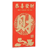 Конверт для денег плотный 16х8,5 см. красный (5654)