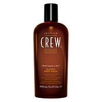 American Crew Гель для душа классический - Classic Body Wash, 450 мл