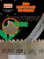 Биметаллическая ленточная пила по металлу Bahco Sandflex TOP Fabricator 3853