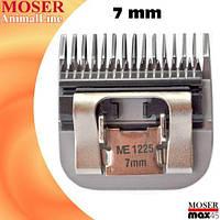 Нож 7мм для машинки Moser 1245 Class и Max 45