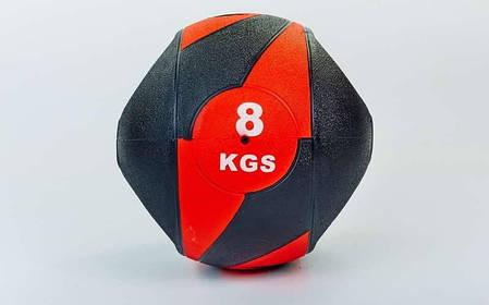 Мяч медицинский (медбол) с двумя рукоятками FI-5111-8 8кг, фото 2