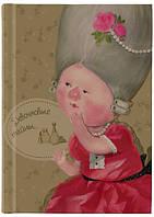 Книга записная А6 Gapchinska Axent 8414-01, 96 листов, чистые листы, крафт-обложка