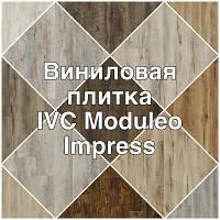 IVC Impress