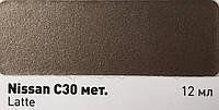 Автомобильный Реставрационный карандаш NISSAN C30 Latte