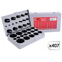 Комплект резиновых сальников 407 ед. AT-5407