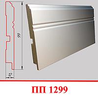 Высокий плинтус МДФ 99 мм ПП1299; 2,8 м Белый