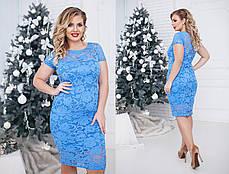 Облегающее гипюровое платье, фото 3
