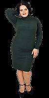 Женское платье с воротником стойка
