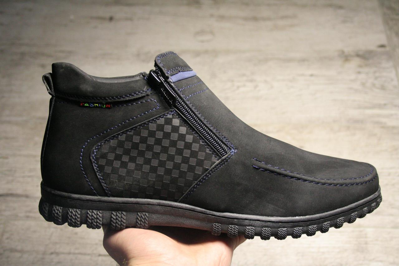 Ботинки чоловічі зимові