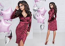 Т2081 Велюровое платье с драпировкой 42,44,46, фото 2