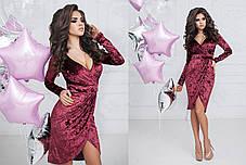 Т2081 Велюровое платье с драпировкой 42,44,46, фото 3