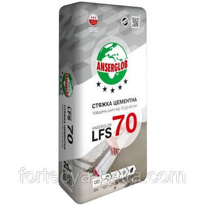 Стяжка пола ANSERGLOB LFS 70 цементная