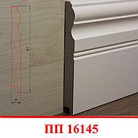 Ламинированный плинтус МДФ 145 мм ПП16145; 2,8 м Белый