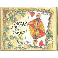 Комплект - игральные карты Piatnik Old Bible cards 2 колоды по 55 листов