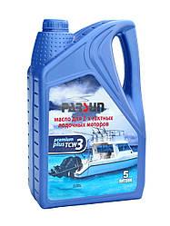 Масло Parsun 2-х тактное TCW3 Premium Plus 5 литров