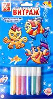Набор красок по стеклу 6 цветов Луч Витраж Морская сказка, декоративные подвески