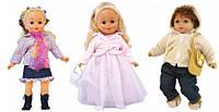 Ляльки пупси