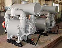 ВВН2/150 (насос ВВН2-150). Цена с НДС (Украина)