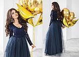Изумительно красивое длинное платье гипюр+атлас+фатин. , фото 2