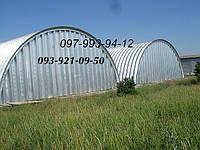 Ангары арочные, склады, зернохранилища