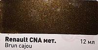 Автомобильный Реставрационный карандаш RENAULT CNA Brun cajou