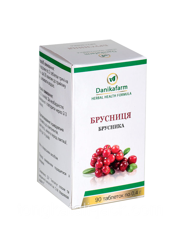 Брусника (Vaccinium vitis-idaca)