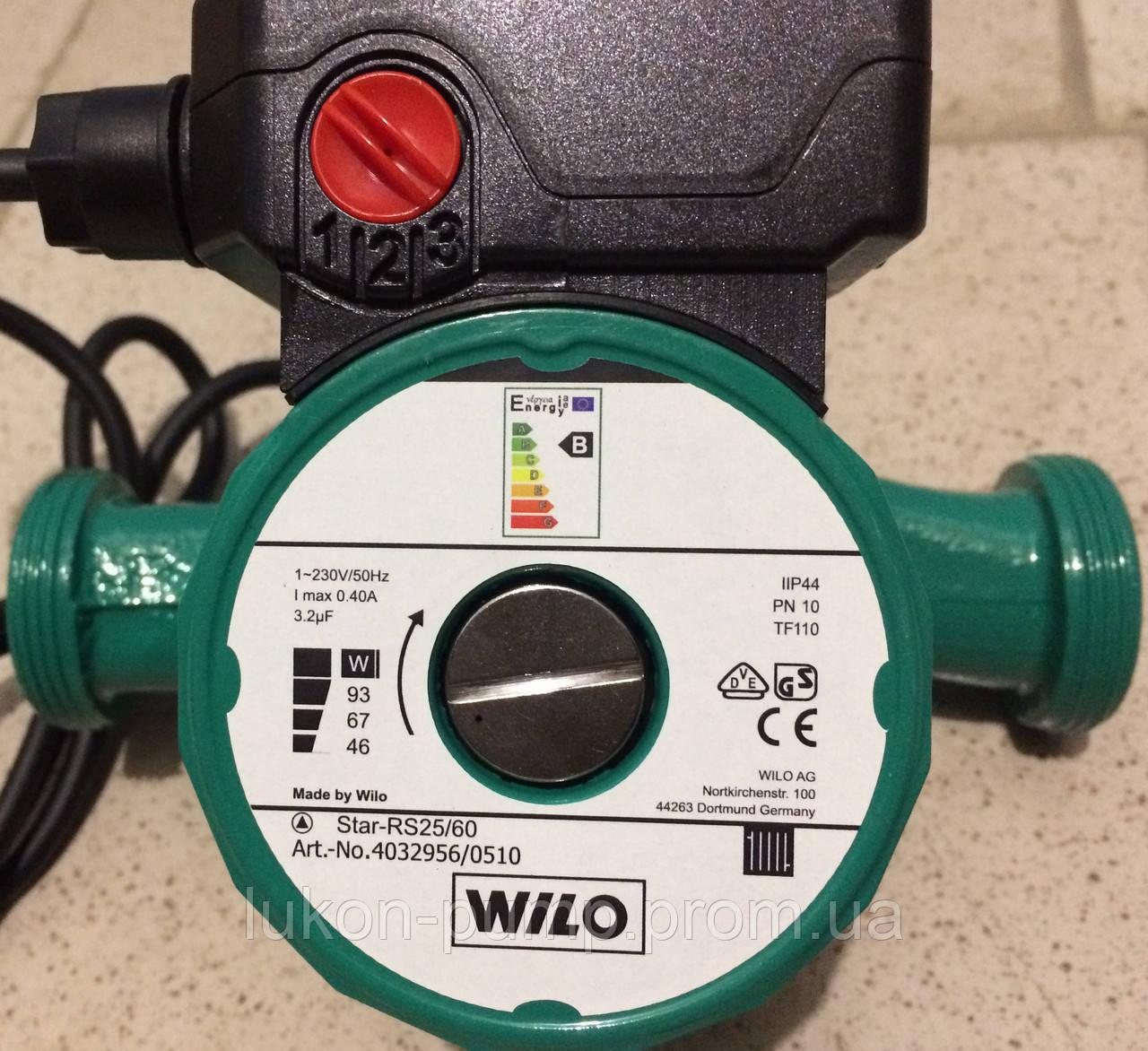 Насос циркуляционный для отопления Wilo оригинал (модель 2017-2018)