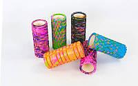 Роллер массажный (Grid Roller) для йоги, мультиколор FI-4940