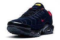 Зимние кроссовки мужские Найк TN Air Max, на меху, темно-синие.р. 44 46