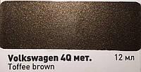 Автомобильный Реставрационный карандаш VOLKSWAGEN 4Q Toffee brown