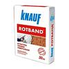 Штукатурка Ротбанд Knauf 30кг