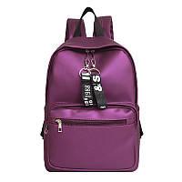 Женский рюкзак яркий экокожа. С карманами, фото 1
