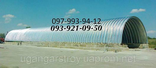 Строительство ангаров, зернохранилищ, складов , фото 2