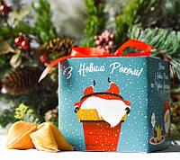 Печенье с предсказаниями Новогодний Санта