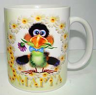 Чашка с фотографией, печать на чашке