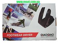 Сушилка для обуви QiaoQiao Footwear Dryer с вентилятором, фото 1