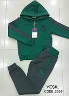 Подростковый спортивный костюм для мальчика 158 - 170 Tayfur