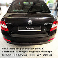 Накладка заднего бампера Skoda Octavia III A7 2013> , фото 1
