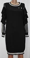 Платье женское, рукав с рюшами, черное, Турция