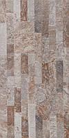 Плитка Атем для пола Atem Loft B 300х600 (Лофт грес фасадный бежевый)