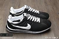 Кроссовки Nike найк  мужские женские реплика