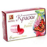 Краски акриловые Луч Перламутр 6 цветов по 20 мл
