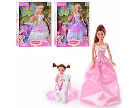 Набір з 2-х ляльок Lucy Прекрасна принцеса