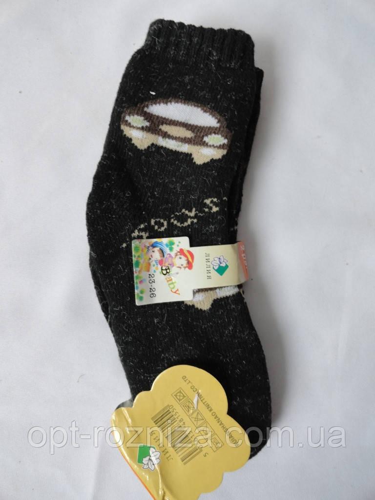 Недорогие махровые носочки.