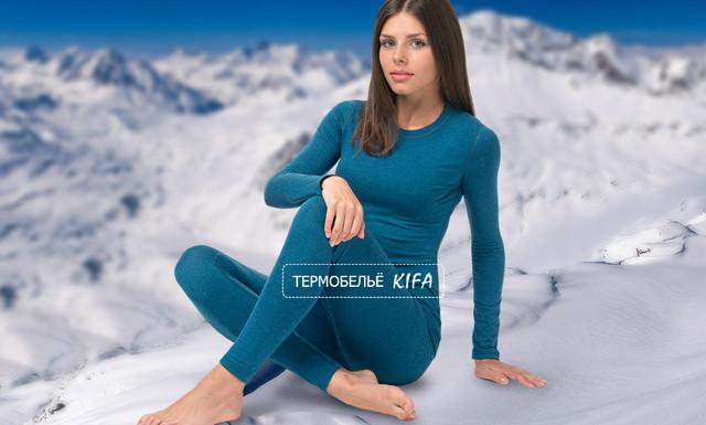 Жіноча термобілизна з вовни