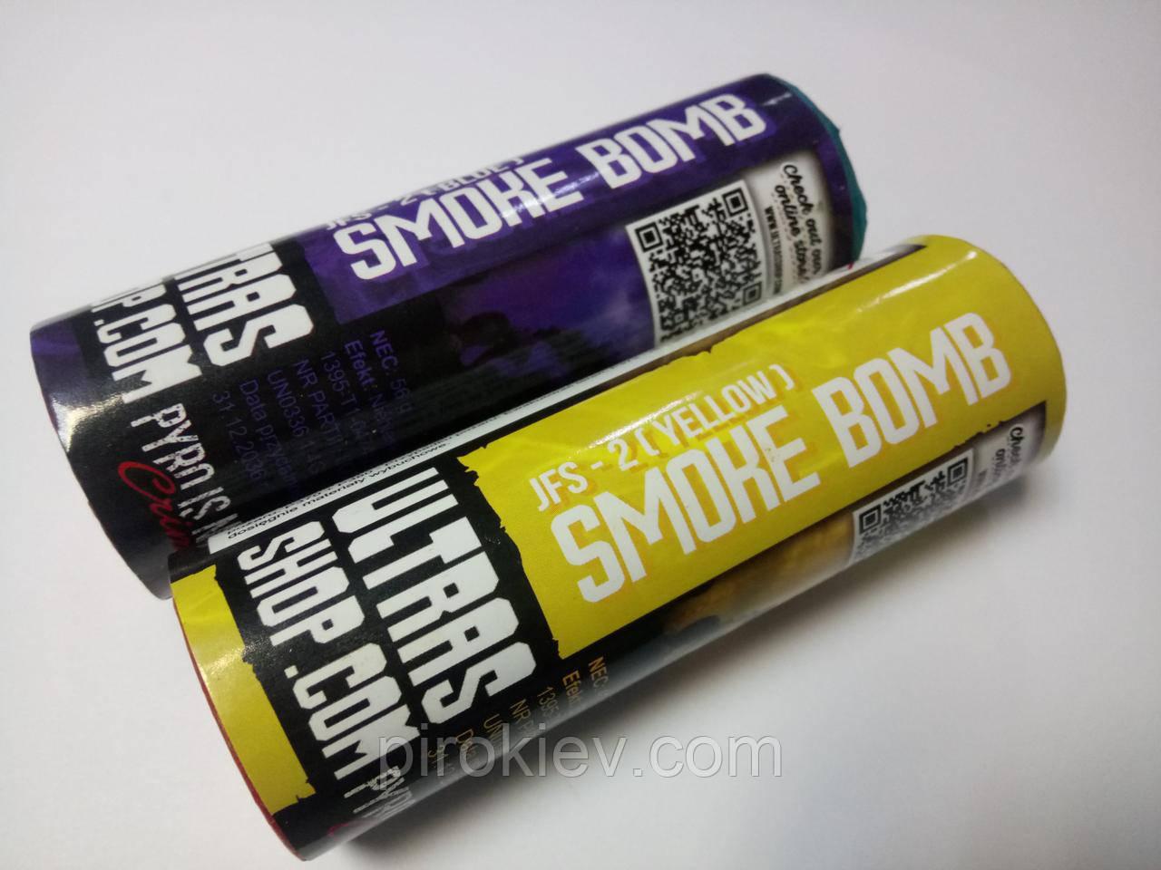 Дымовые шашки JFS-2 Smoke Bomb Синий и Желтый (набор 2 шт.)